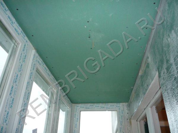 Потолок из гипсокартона на лоджии..