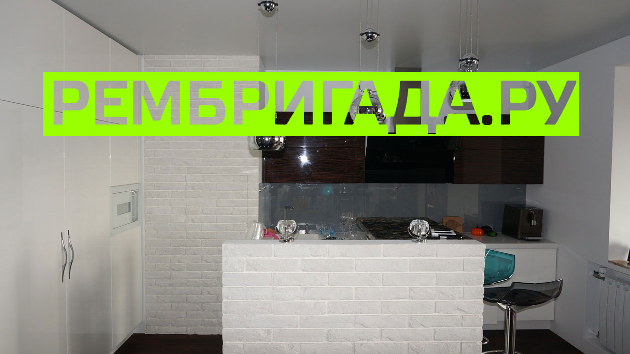 Перепланировка квартир в Московской области