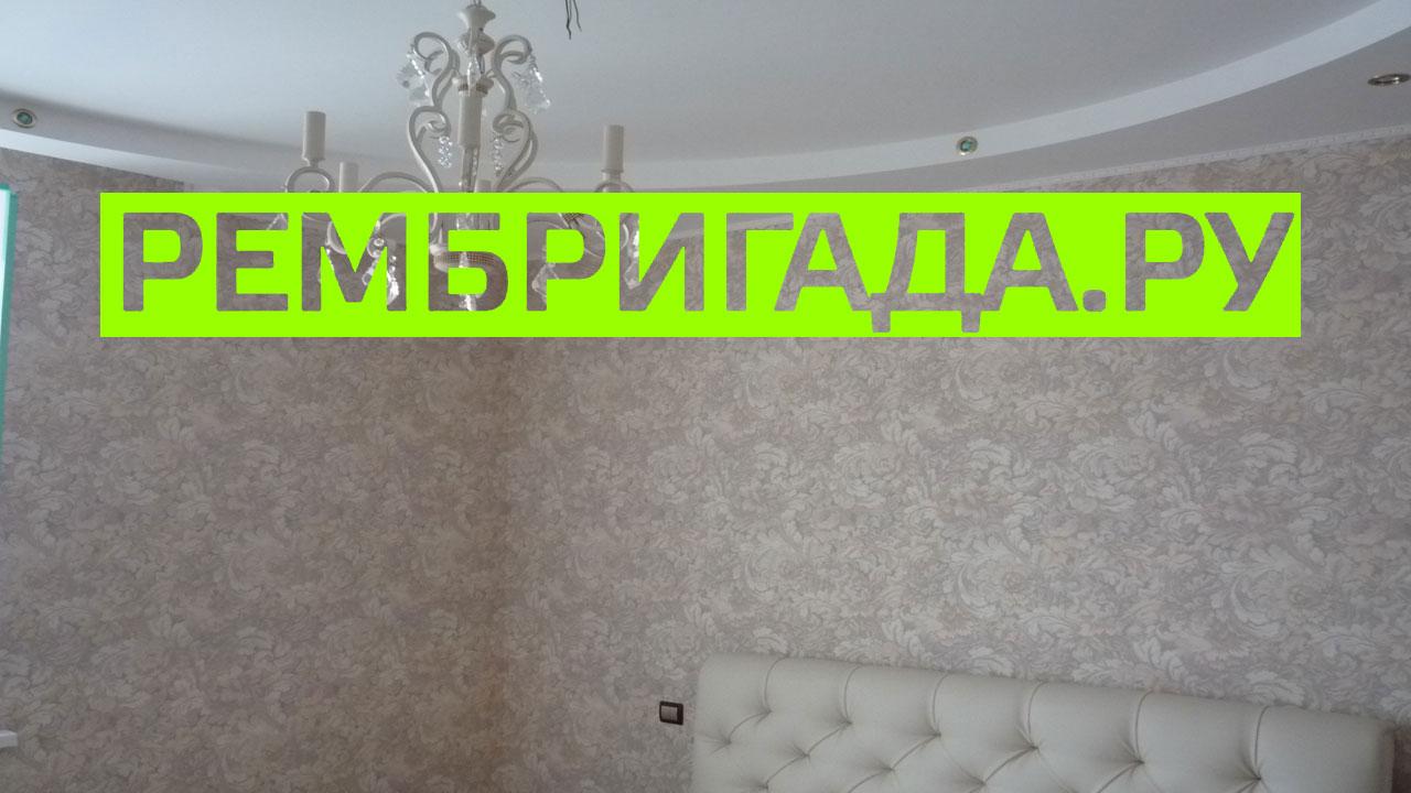 Муниципальная отделка квартир стандарт
