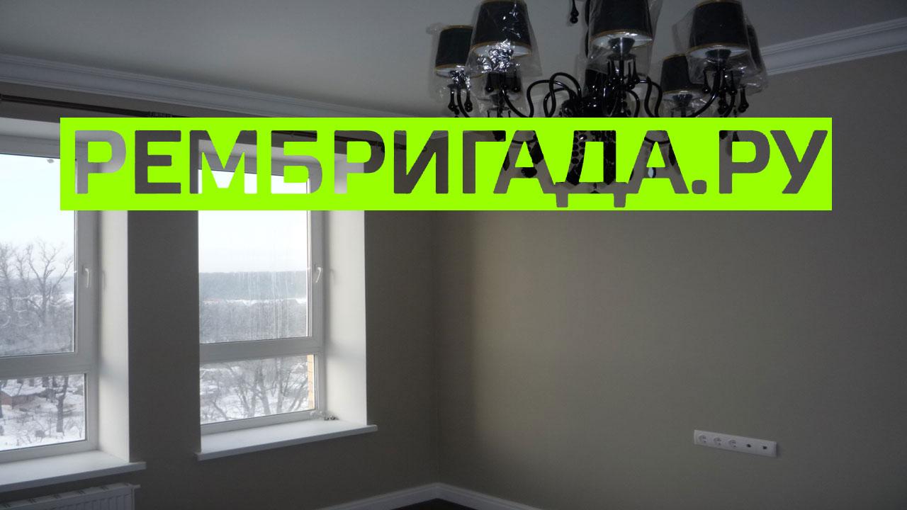 Новосибирск ремонт новостройки