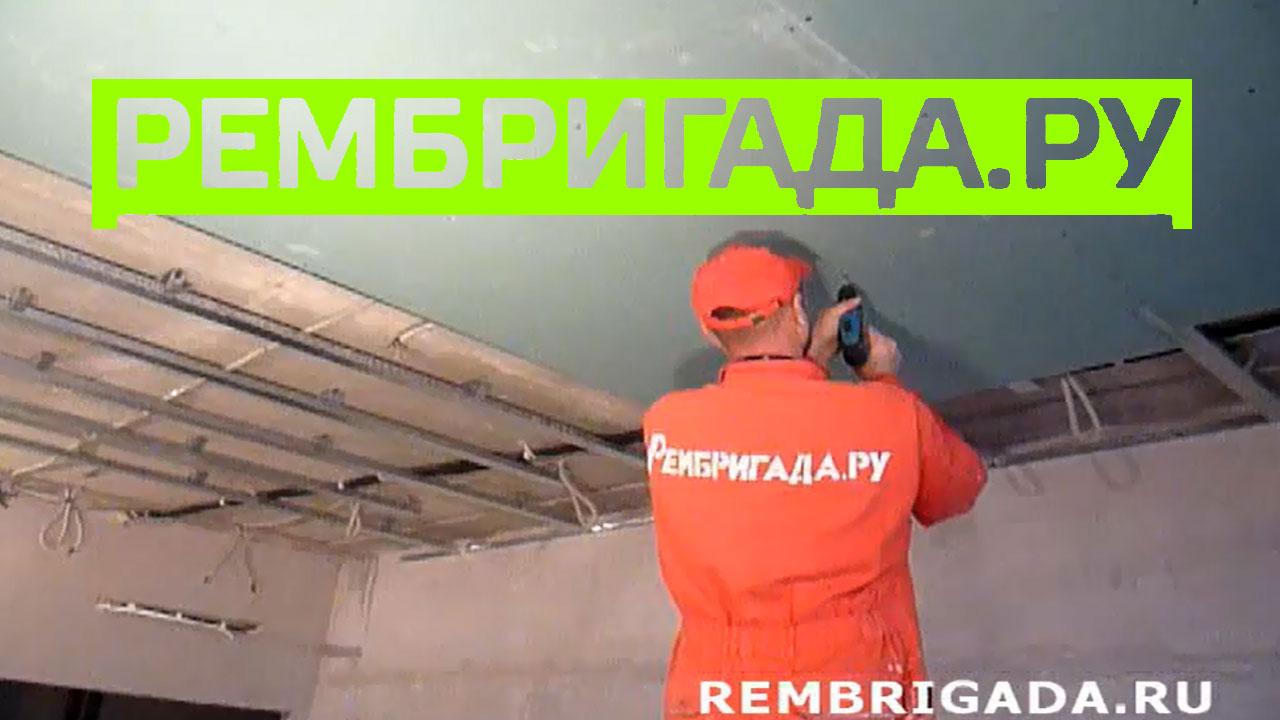 Видео работы наших мастеров